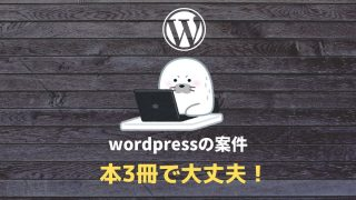 wordpress 本