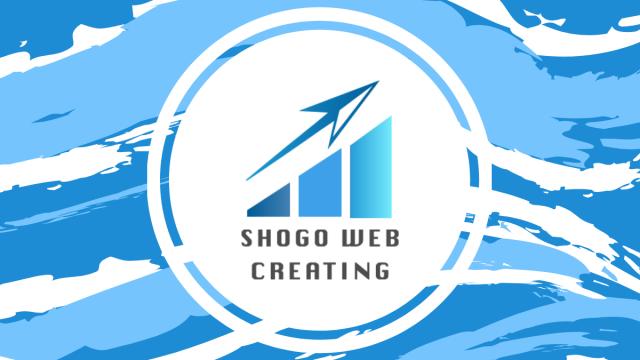 東根のホームページ制作はshogo web creatingへ