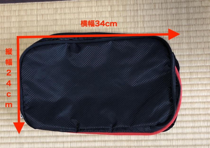 圧縮バッグ おすすめ サイズ