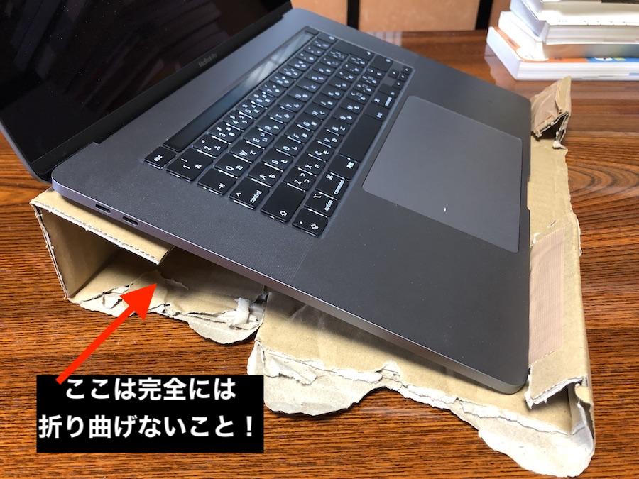 ノートパソコン pcスタンド 自作 段ボール