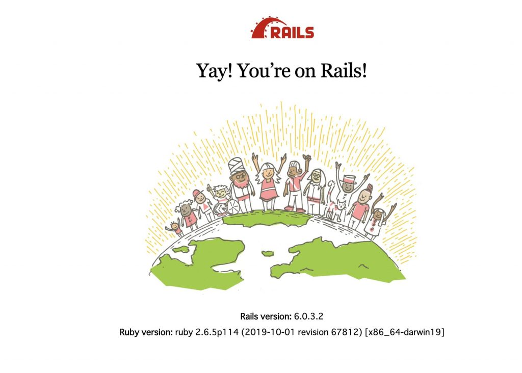 デイトラ Railsコース