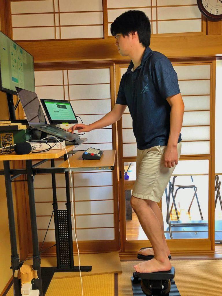 東急スポーツオアシス ツイストステッパー Premium (プレミアム)
