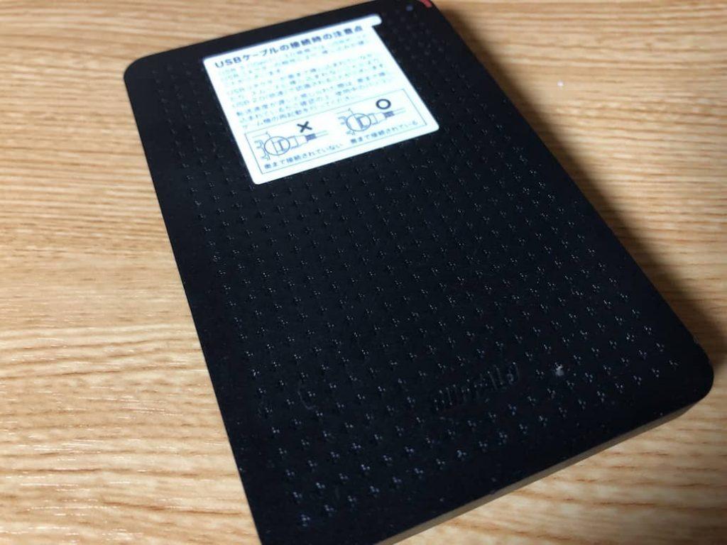 BUFFALO 耐衝撃 日本製 USB3.1(Gen1) ポータブルSSD 480GB [HDDより速い/強い] SSD-PL480U3-BK/N 【PS4/PS4 Pro メーカー動作確認済】