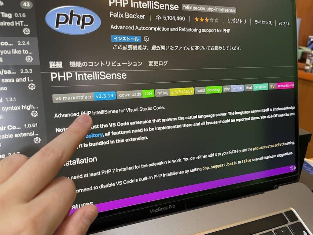 純日本製 CRYSTAL VIEW Professional Use (MacBook Pro 16-inch 2019, HDAG #6 超高精細アンチグレア)