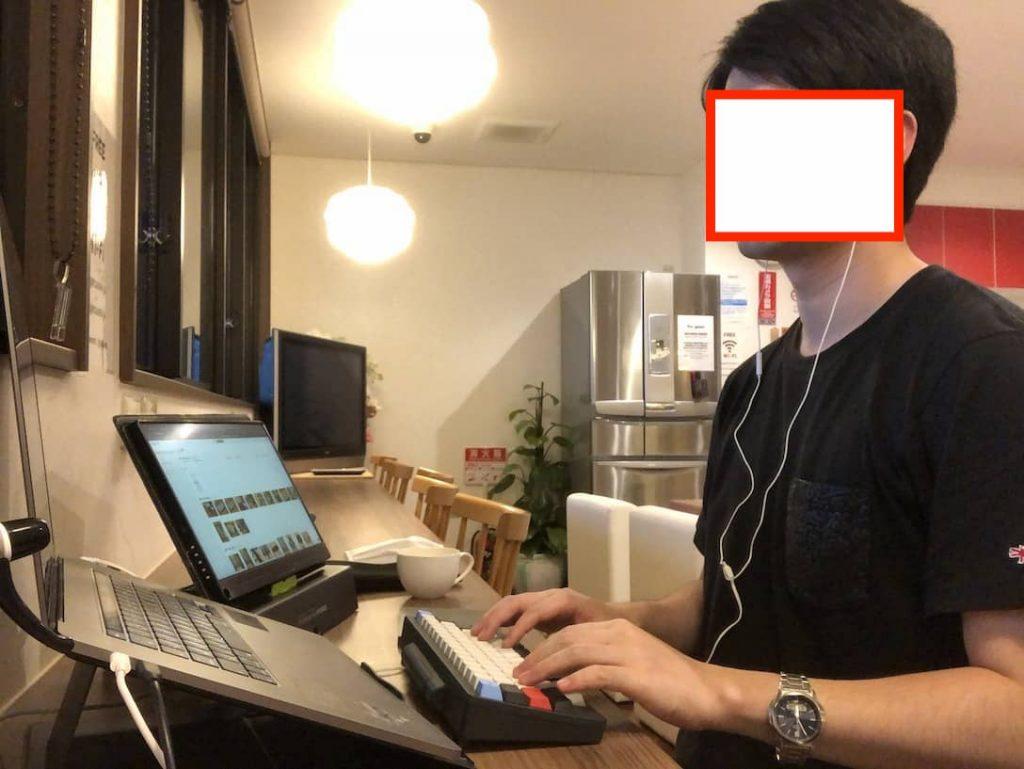 ノマド おすすめキーボード HHKB