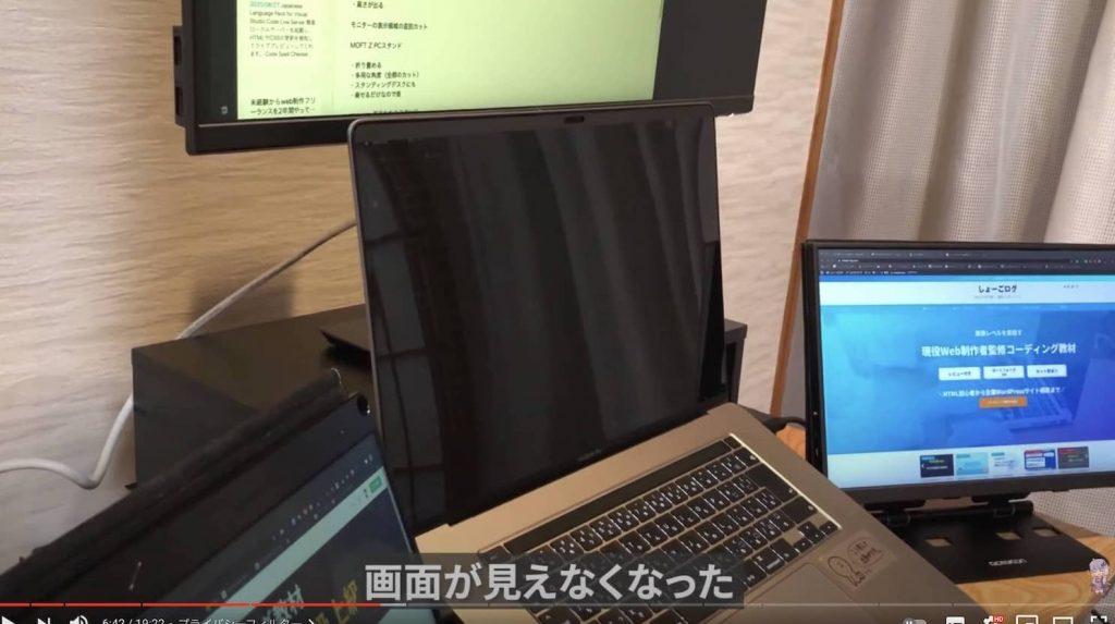 覗き見防止 macbook pro 16 プライバシー フィルター 保護フィルム ブルーライトカット