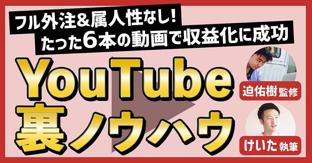 YouTube教材