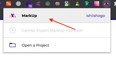 web制作レビューツールMarkUpの使い方解説