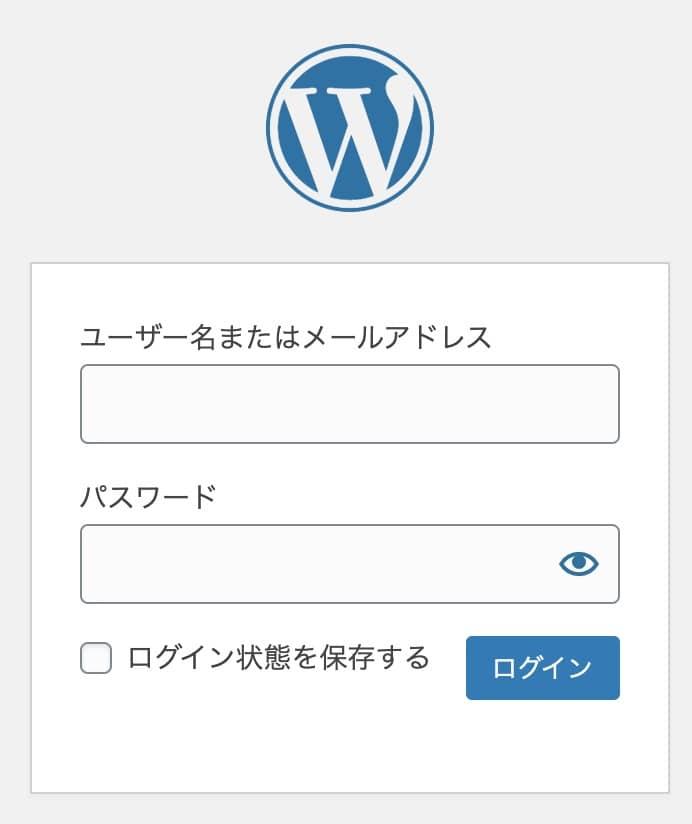 ConoHa WINGでとても簡単にWordPressサイトを作る【最短10分】