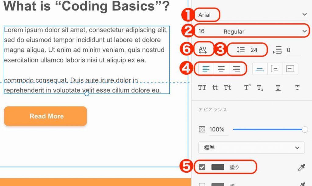 Adobe XDデザインからコーディングする方法 【XDデータとURLカンプ2種類】Adobe XDデザインからコーディングする方法 【XDデータとURLカンプ2種類】