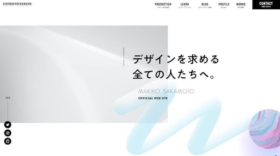 STUDIO NoCode事例